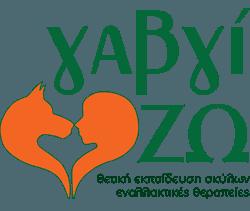 Λογότυπο Εκπαιδευτή σκύλων